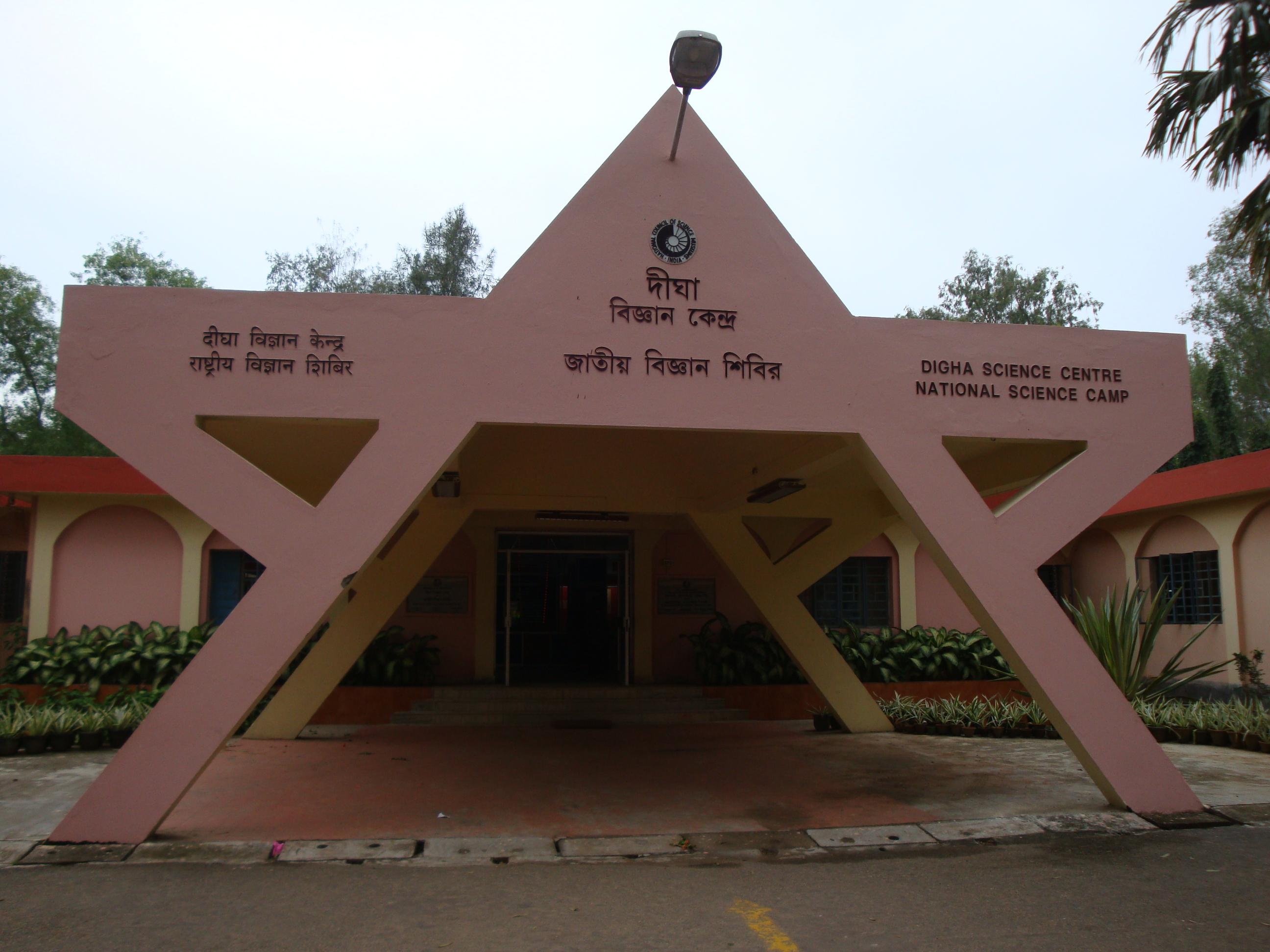 Trip to Digha - Ghumakkar - Inspiring travel experiences